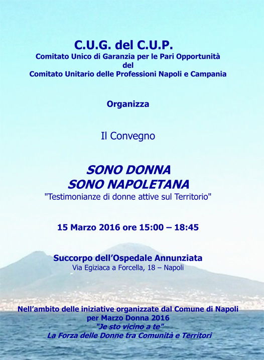 Marzo Donna 2016: EnterprisinGirls c'è.